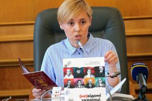 """У Раді презентували першу книгу проєкту """"(Не)відомі українці, які змінили історію"""""""