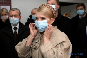 Floods in western Ukraine: Tymoshenko demands changes to state budget