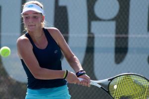 Костенко перемогла другу сіяну на турнірі ITF в Анталії