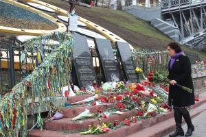 Посол Британії вшанувала пам'ять Небесної Сотні