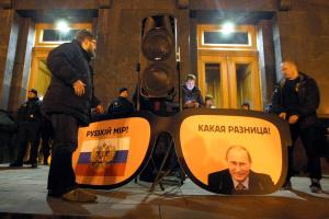 """Під Офісом Президента проходить акція - """"Зеленський, отямся! Росія - ворог!"""""""