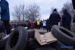 Поліція затримала 24 особи через протести у Нових Санжарах