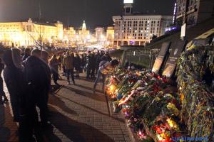День Героїв Небесної Сотні у Києві відзначили без порушень - поліція