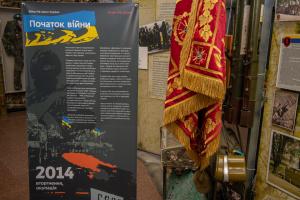 В днипровском Музее АТО открыли выставку ко Дню Героев Небесной Сотни