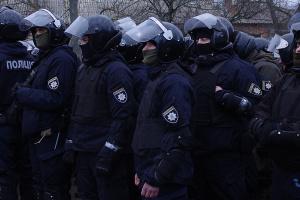 Полиция выясняет, кто спровоцировал искусственную панику в Новых Санжарах