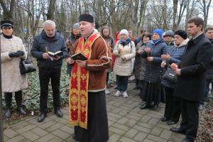 Героям Небесної Сотні віддали шану пам'яті в Ризі
