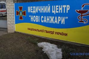 У Нових Санжарах для евакуйованих українців встановлюють 4G інтернет