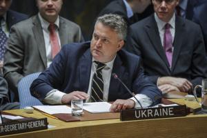 Україна заблокувала в ООН маніпулятивну резолюцію Росії щодо Covid-19 – Кислиця