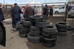 Протести на Львівщині: Богуцька попросить Баканова відкрити справу