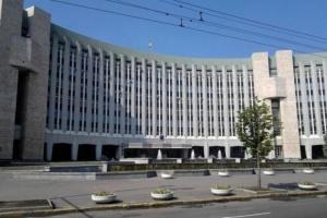 Мерія Дніпра позиватиметься до пресслужби СБУ