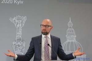 """Яценюк вкотре нагадав Путіну: Ми - не """"единый народ"""""""
