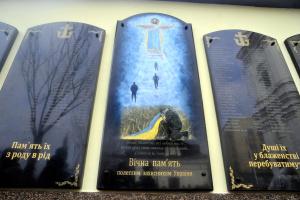 У Вінниці відкрили меморіальну дошку в пам'ять про загиблих на Донбасі