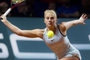 Костюк успішно стартувала у відборі турніру WTA в Ліоні