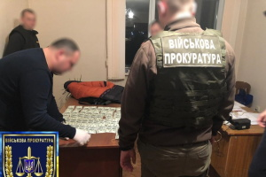 "Директора завода концерна ""Укроборонпром"" поймали на взятке"