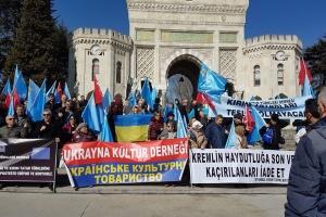 У Стамбулі пройшов мітинг-протест проти окупації Криму