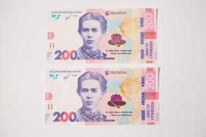 En Ukraine, le nouveau billet de 200 hryvnias sera mise en circulation demain