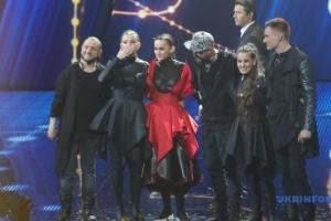Eurovision 2020 : L'Ukraine sera représentée par le groupe Go-A