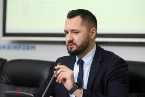Про підсумки роботи Державної служби геології та надр України в 2019 році
