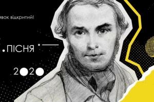 """""""Ше.Пісня"""" відкрила голосування за найкращу композицію на слова Шевченка"""
