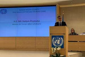 Пристайко закликав Раду ООН захистити права громадян в ОРДЛО і Криму