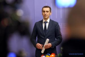 МОЗ: розповсюдження коронавірусу йде на спад, в Україні — жодного випадку