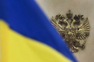 Путин: «Объединение России с Украиной». Это и есть главная стратегическая цель РФ