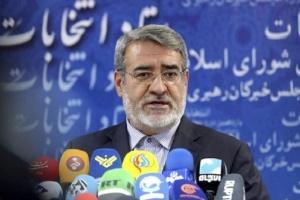 На парламентских выборах в Иране победили консерваторы и независимые депутаты