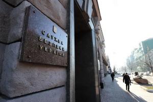 """Тендер для """"своїх"""": СБУ підозрює чиновників Київміськсвітла у махінаціях"""