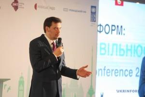 Гончарук назвав найбільший здобуток України за останні 10 років