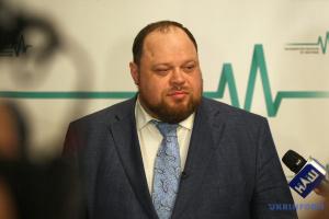 """Стефанчук анонсирует """"чистку"""" лоббистских поправок в принятых законах"""