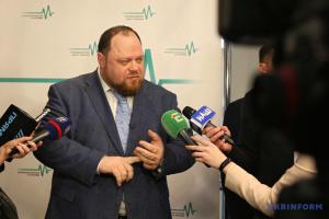 """Стефанчук: В """"Слуги народа"""" есть вопросы к Кабмину, но мы работаем в одном направлении"""