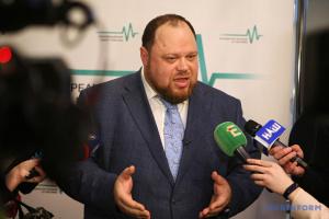 Стефанчук призывает 1 декабря взяться за президентский законопроект о народовластии