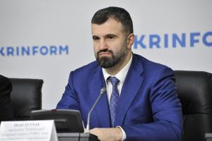 Представление нового президента Украинской федерации каратэ