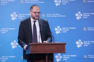 Україна забезпечить підтримку кримськотатарських медіа та захист пам'яток — Бородянський
