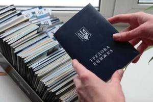 Легалізація трудових відносин: служба зайнятості проводить інформаційну роботу