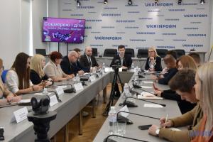 90% украинских родителей не знают, как защитить ребенка в интернете — эксперт