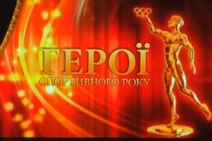 """Володарів """"Спортивного Оскара"""" назвуть 9 березня"""