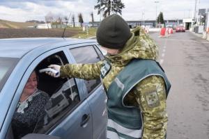 """""""Температурний контроль"""" на кордоні з Угорщиною пройшли вже 2100 осіб"""