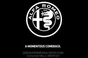 """Alfa Romeo анонсировала """"знаменательное возвращение"""" на автосалоне в Женеве"""