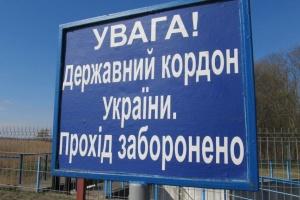 На Сумщині у пунктах пропуску на кордоні з РФ працює спецгрупа