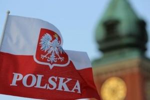 Українців ласкаво просять до Польщі