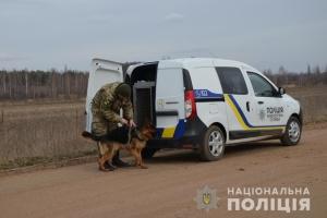 На Житомирщині поліція шукає підлітка, який зник майже тиждень тому
