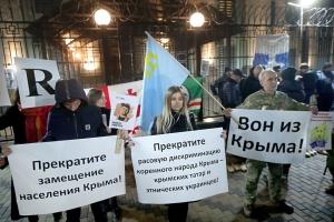 キーウ市内の露大使館前でクリミア占領への抗議集会開催 6つの要求提示