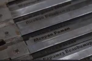 Для моряков, находившихся в российском плену, на Прикарпатье создают кортики