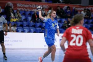 Збірна України визначилася зі складом на березневі матчі гандбольного Євро-2020