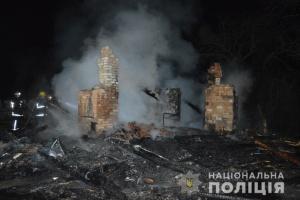 На Волині у пожежі загинули двоє дітей