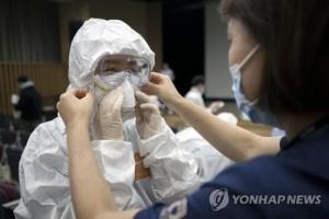 У Південній Кореї виявили за день більше випадків коронавірусу, ніж у Китаї