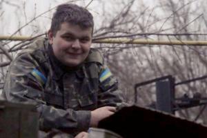 Девятнадцатилетний боец посмертно стал «Почетным гражданином Запорожской области»