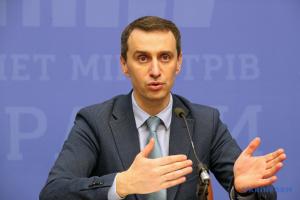 В Україні у тестовому режимі відкриють дитячий табір — Ляшко