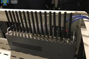 СБУ накрила конвертцентр і три ботоферми у Запоріжжі